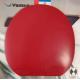 Гладка накладка Yasaka Rakza 7 Soft БУ кр 2.0