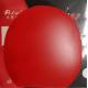 Гладкая накладка Palio AK-47 red БУ Кр, макс