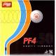 Гладка накладка DHS PF4-50