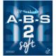Антиспин Dr.Neubauer A-B-S 2 SOFT