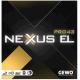 Гладкая накладка Gewo Nexxus EL Pro 43