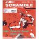 Гладка накладка Juic Scramble