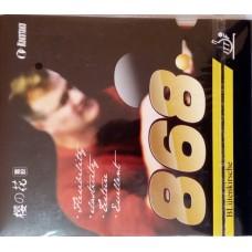 Комплект гладких накладок Kokutaku 868 Blutenkirsche (красная и черная)