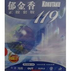 Короткие шипы Kokutaku 119