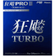 Гладка накладка NITTAKU Hurricane Pro 3 Turbo Blue